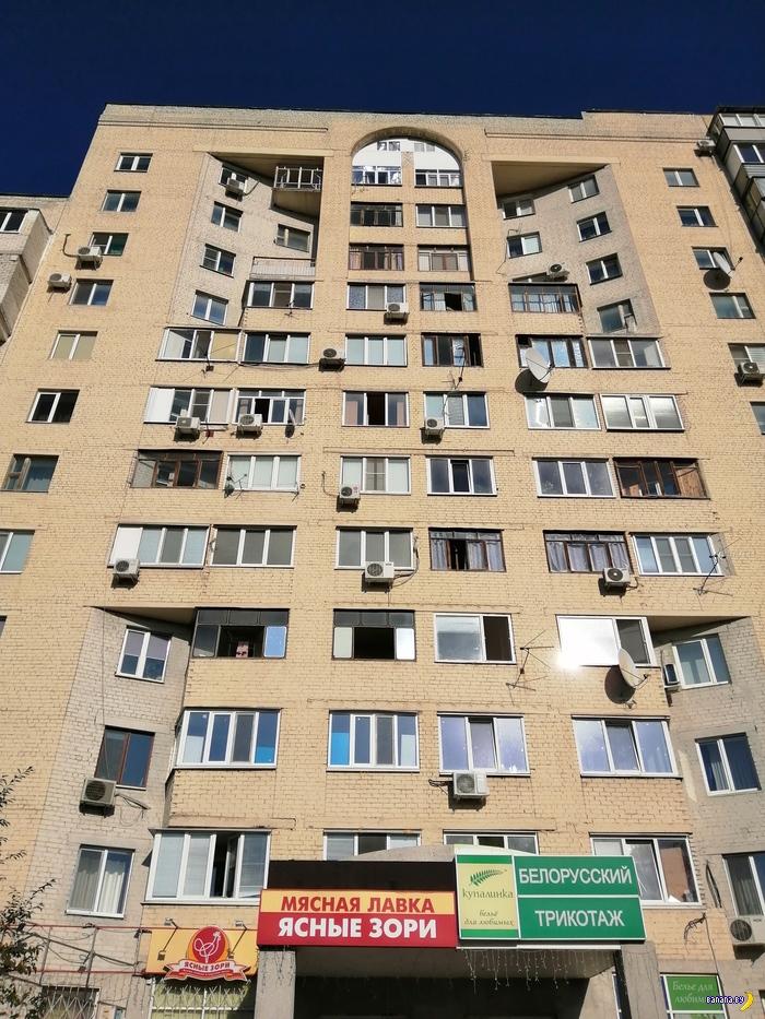Безумный дом в Белгороде