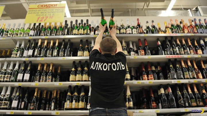 Россия ещё ближе к запрету на продажу алкоголя до 21 года