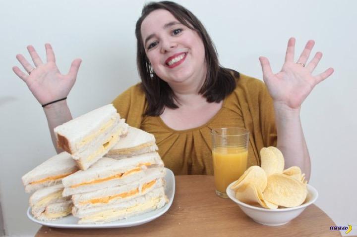 25 лет на бутербродах с сыром