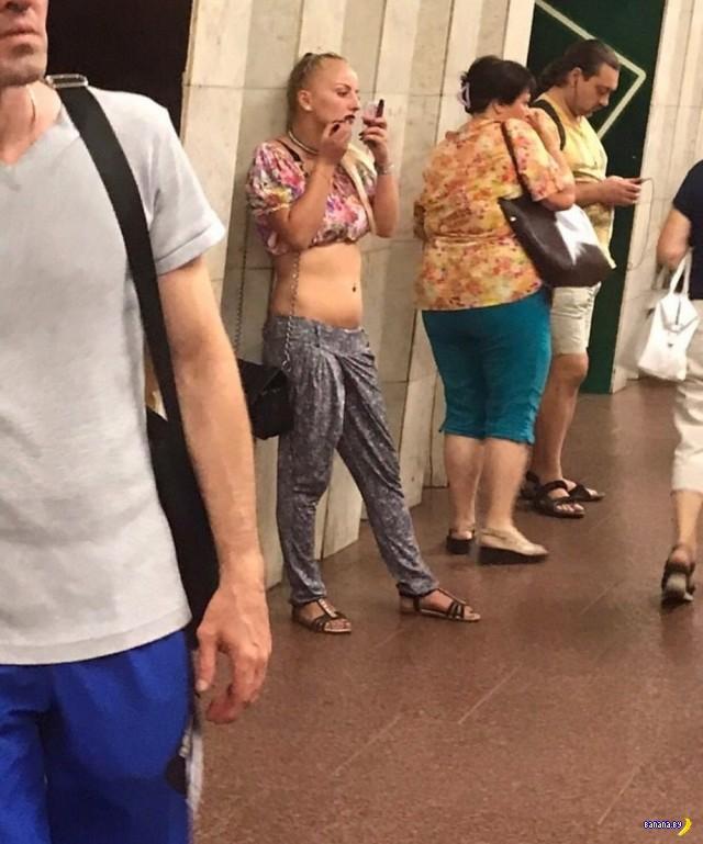 Модники в метро - 27