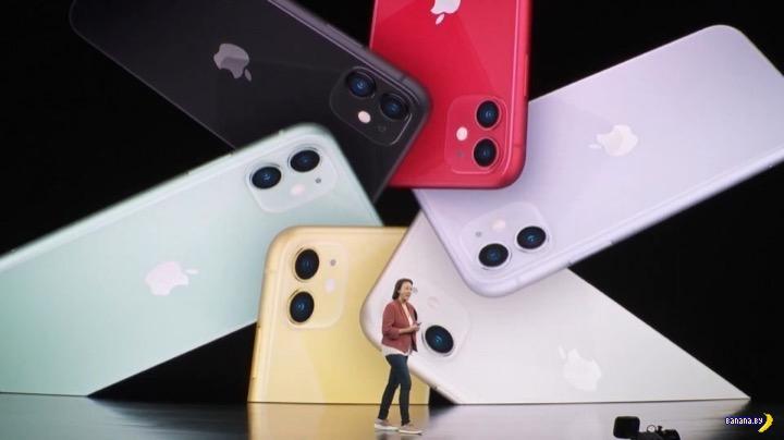 От цен на новые iPhone дёргается глаз!