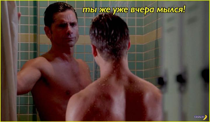 Врачи советуют мыться реже одного раза в день