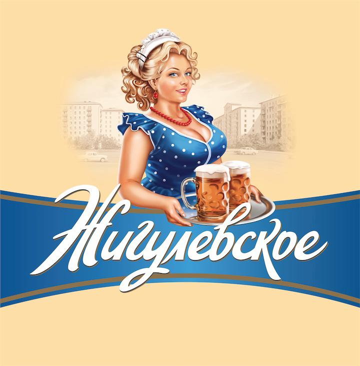 20 сентября в Минске будет Зина!