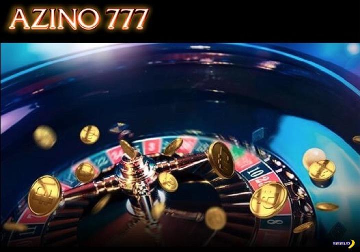 мобильная версия азино 777 вход