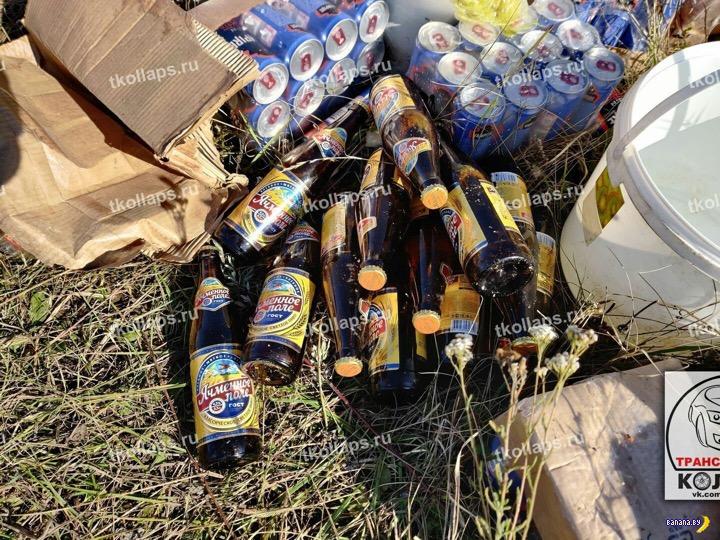 Свалка алкоголя –пол дня коммунизма!
