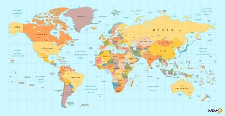 Пропорции на карте мира