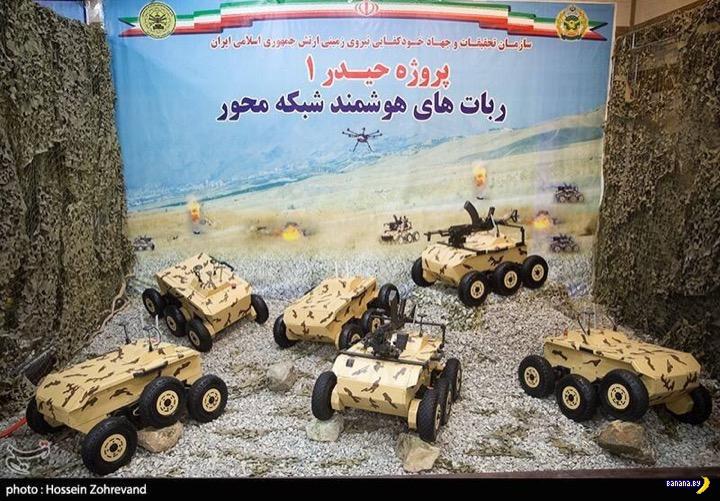 Страшные иранские роботы-самоубийцы