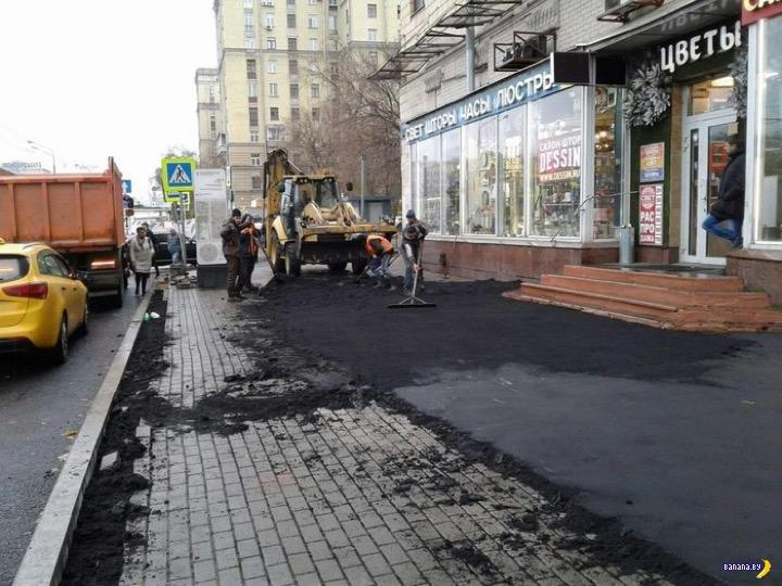 Тайна московских тротуаров