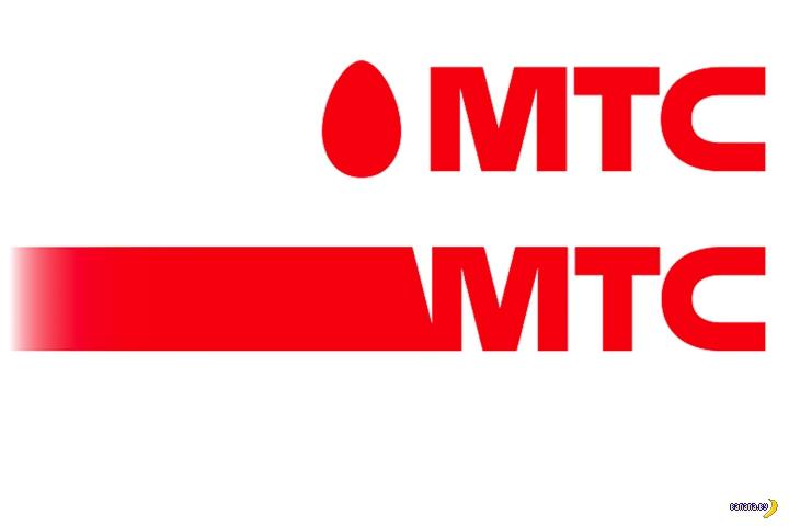 У МТС новый логотип
