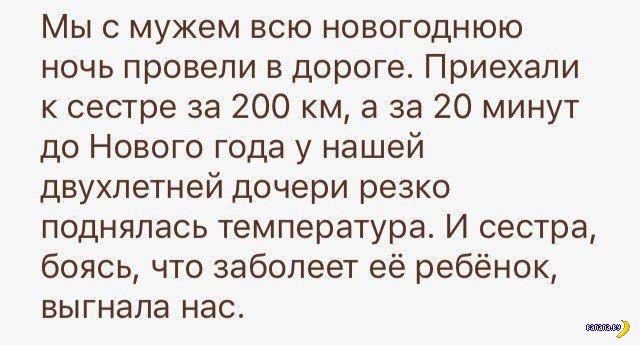 Яжематерьное - 39