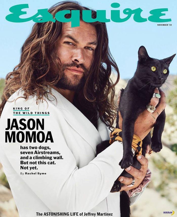 Джейсон Момоа для Esquire