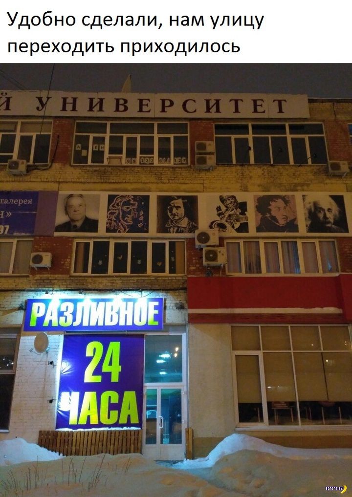 А тем временем в России - 191