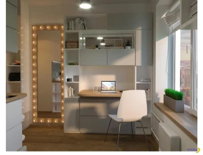 Кому квартиру в 11 квадратных метров?