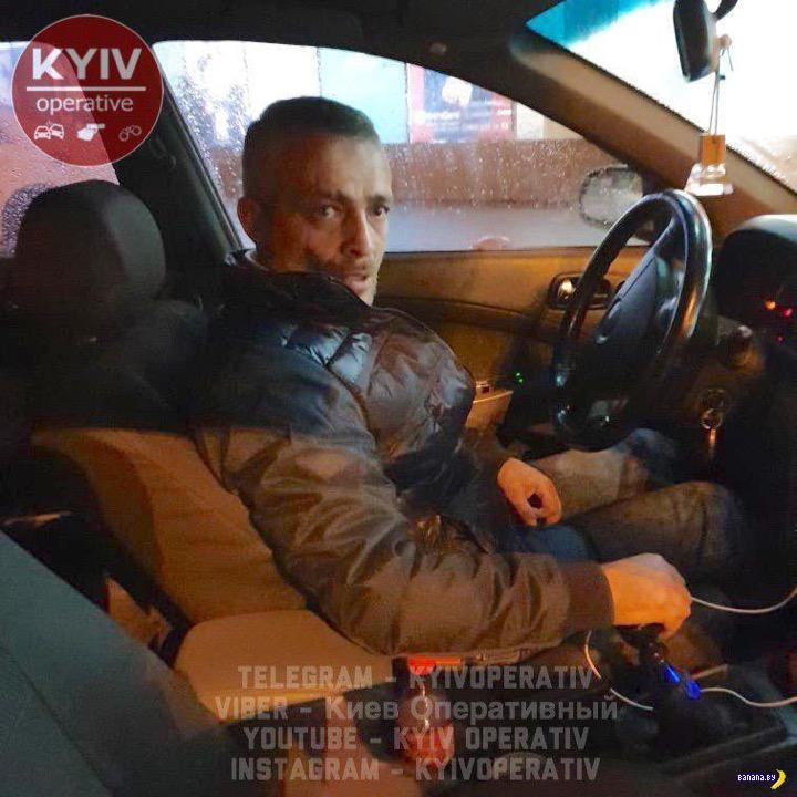 Дубовый украинский развод с СМС