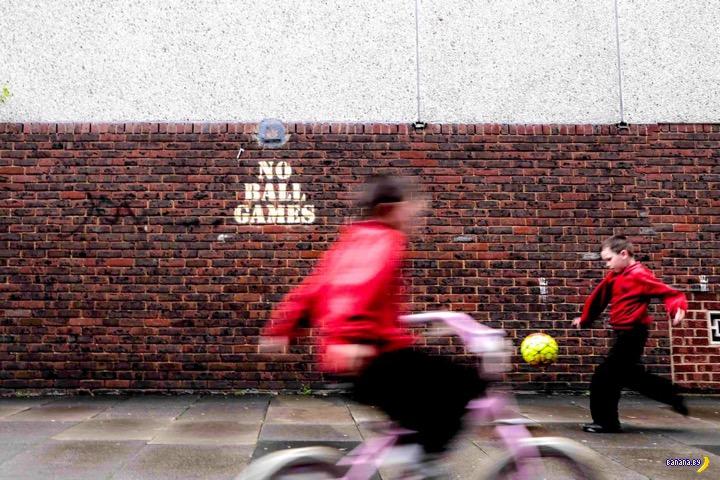 Рабочие окраины Лондона