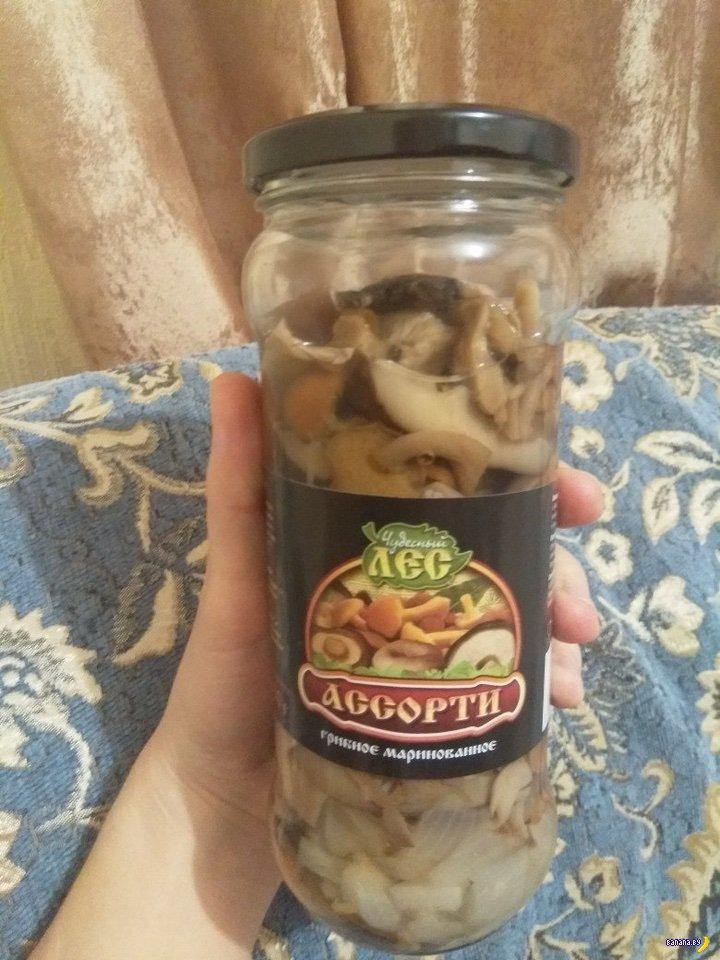 Тщательно проверяйте грибы из банки перед едой!