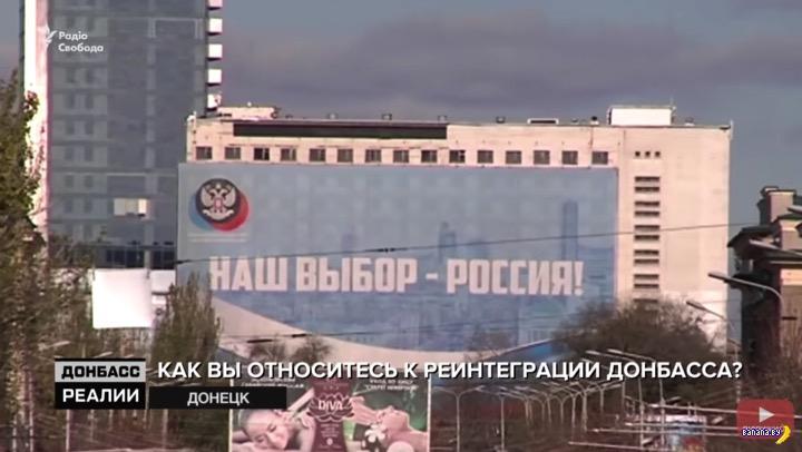 Донбасс и Украина –друг другу не нужны