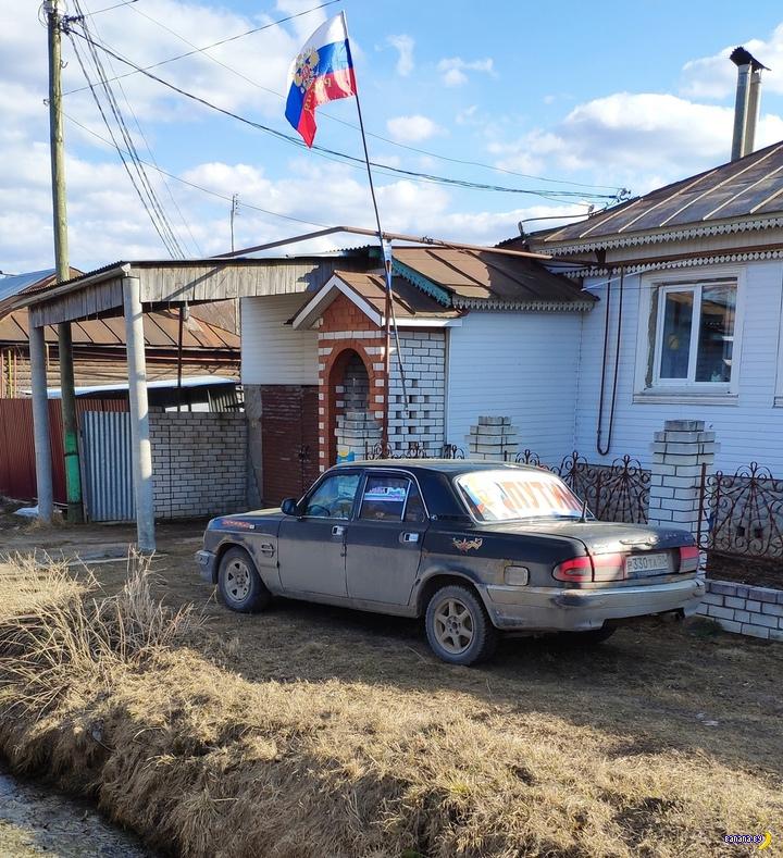 А тем временем в России - 194