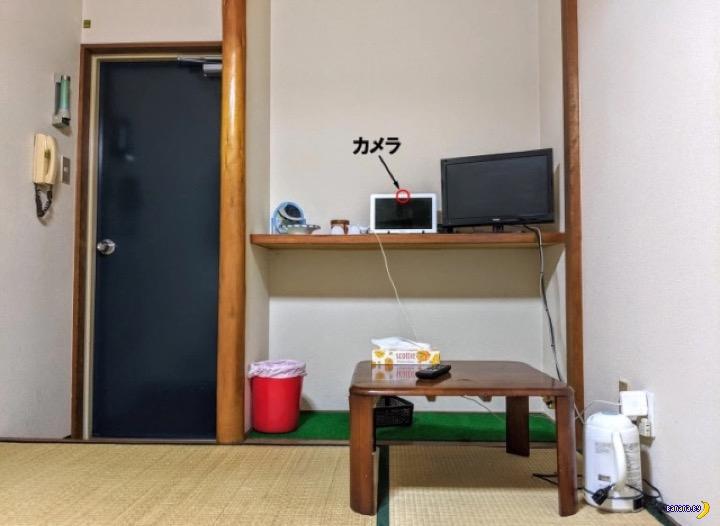 Самый дешевый отель Японии – всего 120 йен за ночь!
