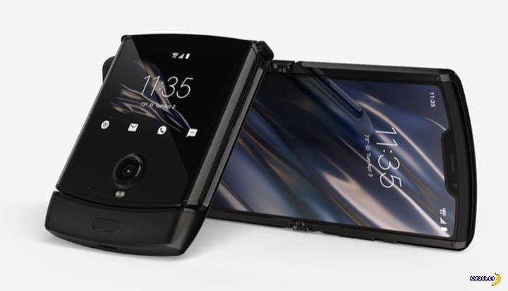 Перезапуск Motorola Razr