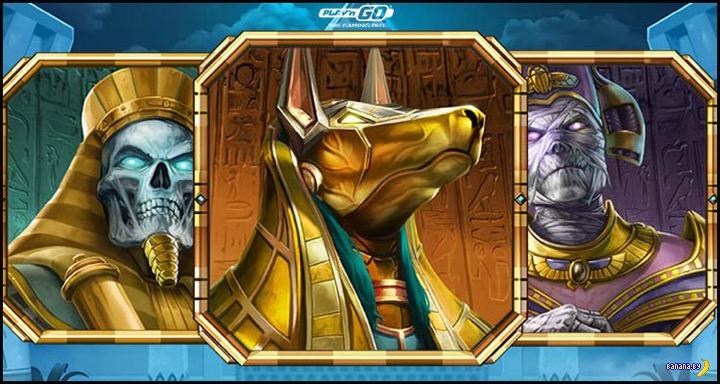 Новые автоматы в казино Паутина бесплатно –Doom of Egypt