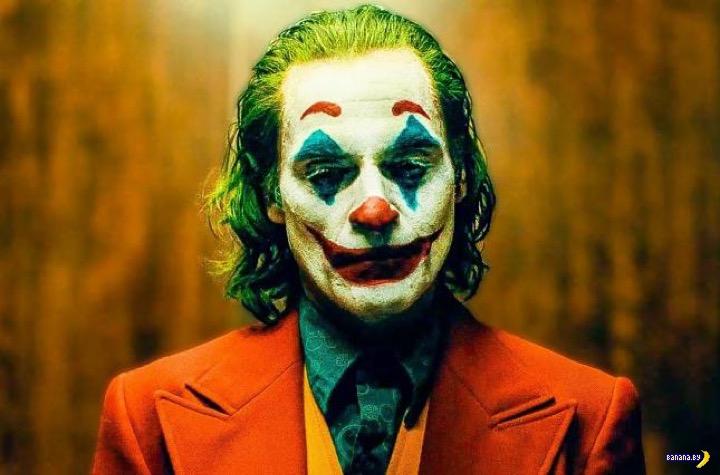 «Джокер» собрал первый миллиард долларов