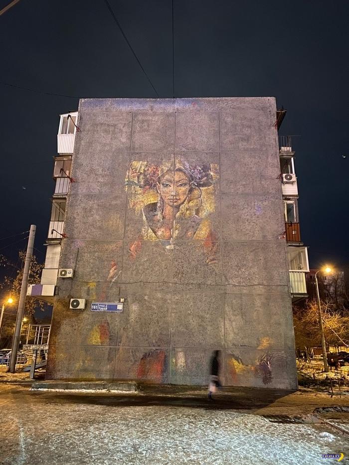 Война за стену в Челябинске