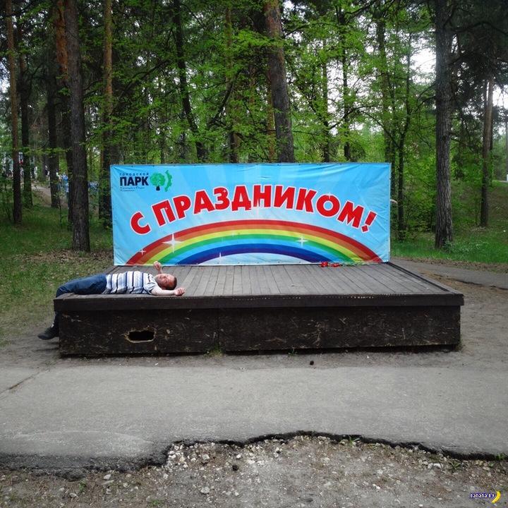 А тем временем в России - 195