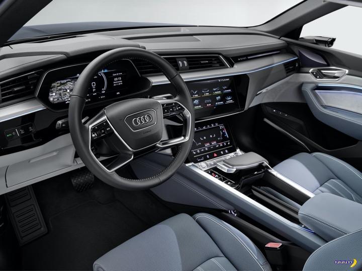А как вам AUDI e-tron Sportback 55 quattro?