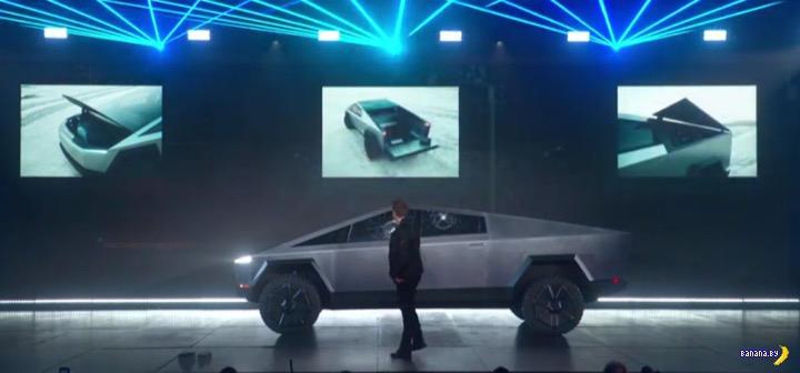 Новое детище укуренного Маска –Tesla Cybertruck