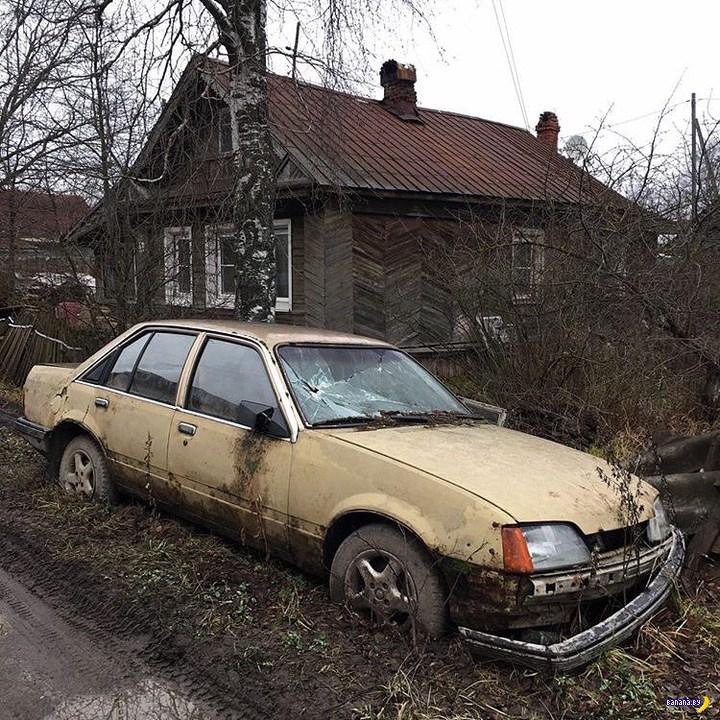 Авто-падаль