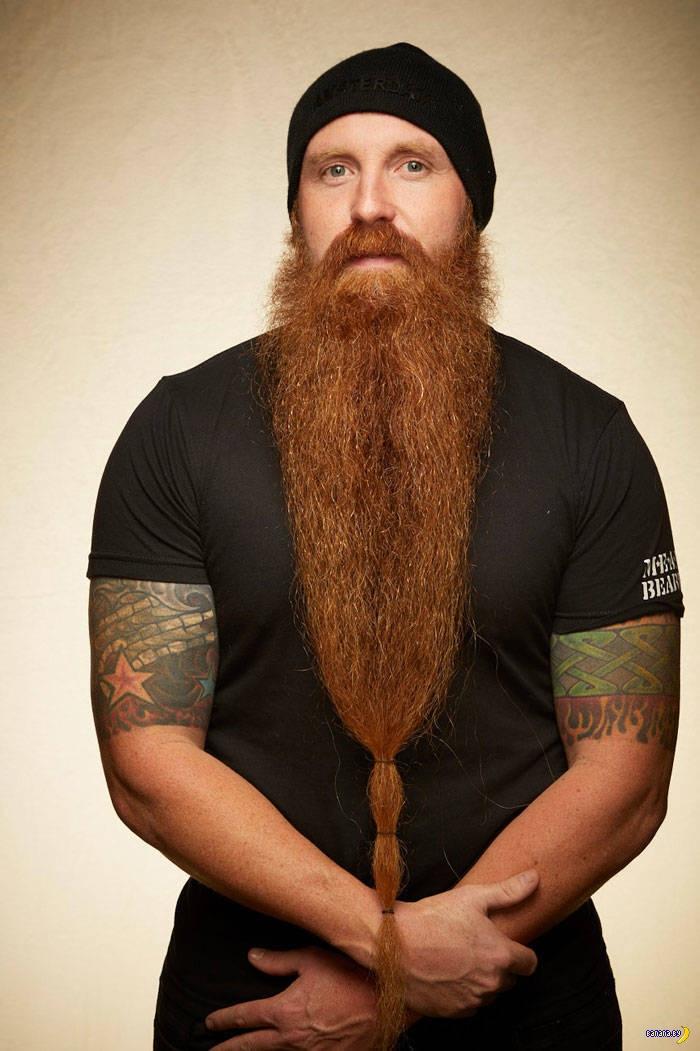 Лучшие бороды всего мира собрались на Чемпионат!