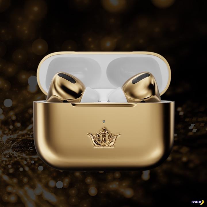Caviar выпустили золотые наушники AirPods Pro