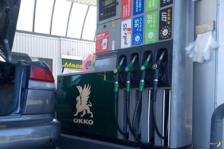 В Украине на АЗС перепутали бензин и дизель