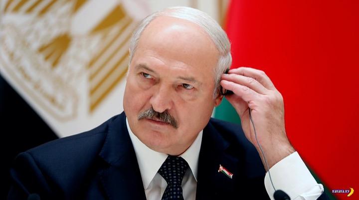 Лукашенко сделал то самое сенсационное заявление