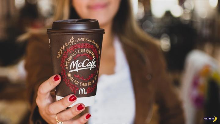 Планета спасена–Макдональдс отдает жмыхи от кофе компании Ford!