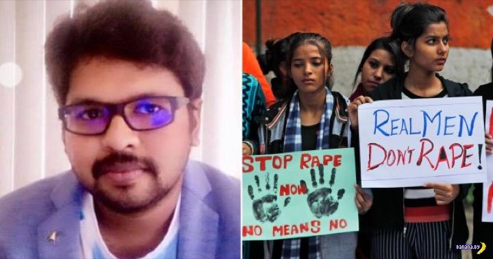 В Индии предложили легализовать изнасилования