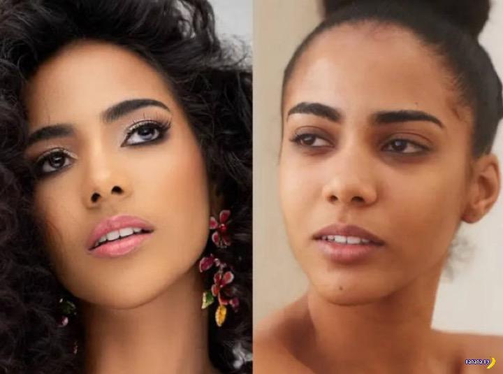 Участницы конкурса красоты с косметикой и без