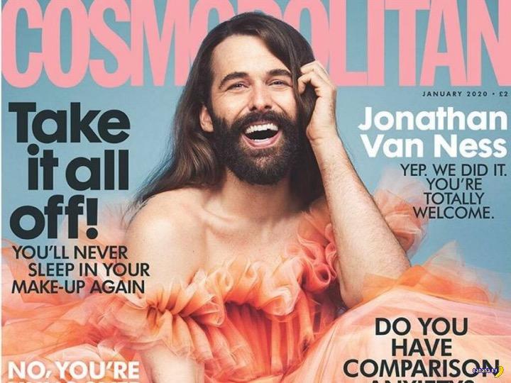 Мужик на обложке журнала Cosmopolitan