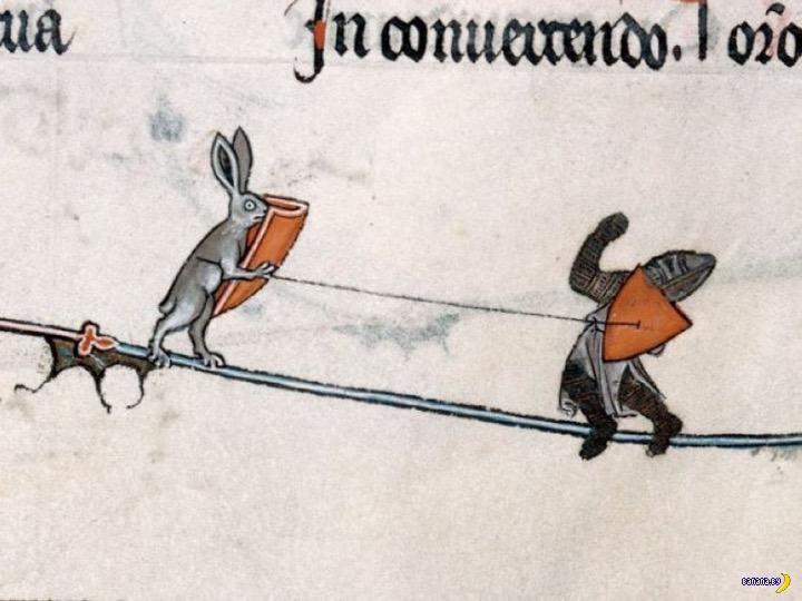 Таинственные кролики-убийцы из Средневековья
