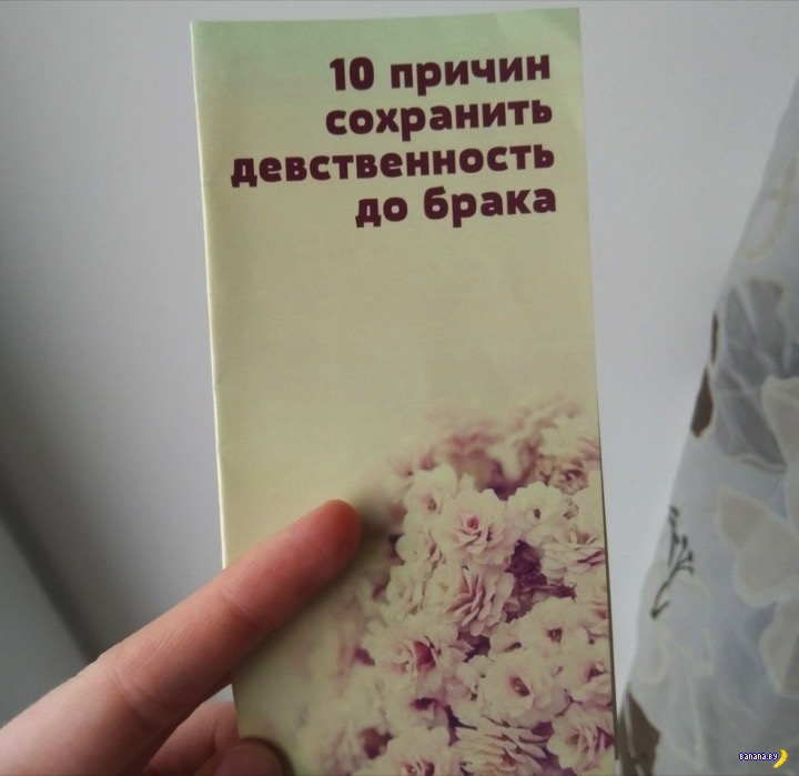 Такие памятки раздают в белорусских школах