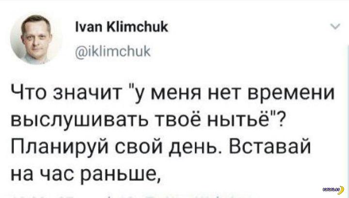 Вся мудрость твиттера!