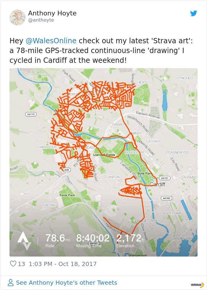 Велосипедист рисует на Лондоне рождественские картинки