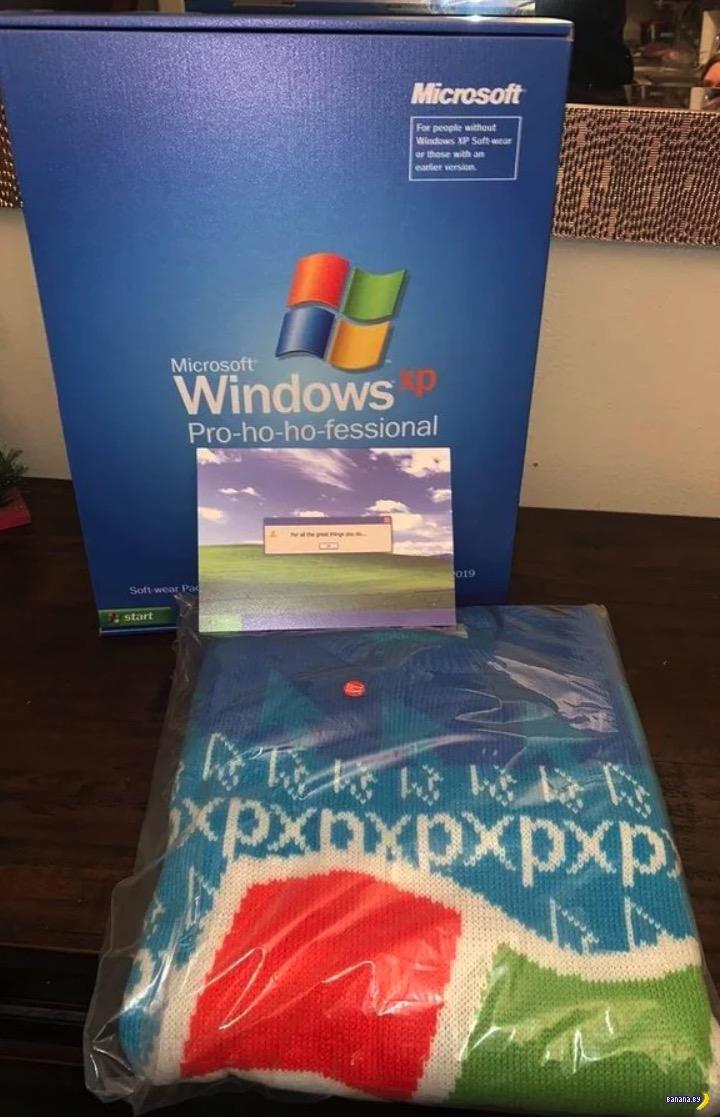 Уродливый свитер от Microsoft