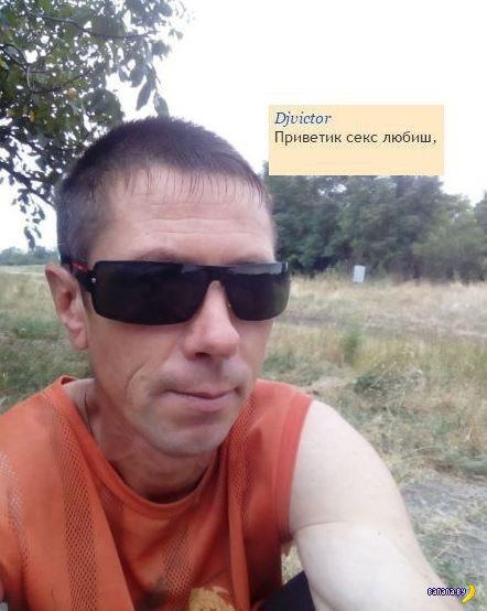 Страх и ненависть в социальных сетях - 478 - Очечи!