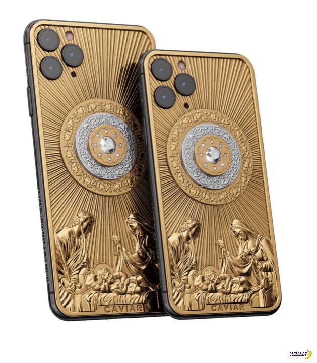 Рождественский iPhone 11 от Caviar
