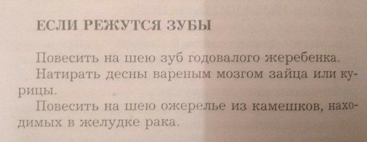Яжематерьное - 40