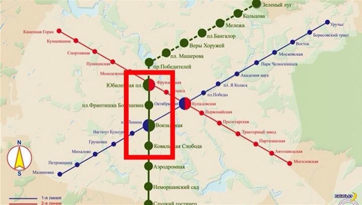 3-я линия метро в Минске уже в этом году