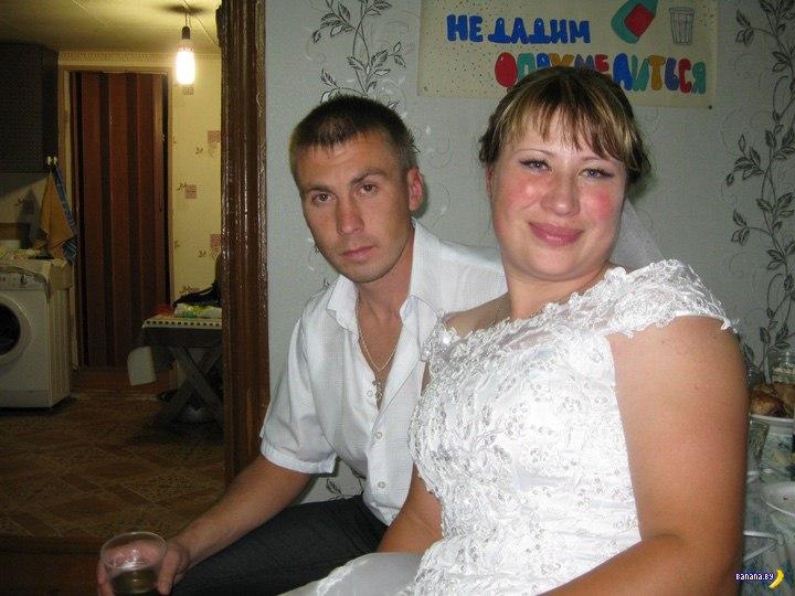 Свадебные кошмары - 88