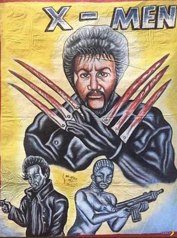 Феерические африканские афиши для фильмов